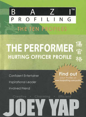 Performer: Hurting Officer Profile (Paperback)