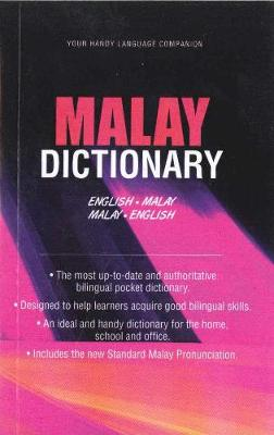 English-Malay & Malay-English Pocket Dictionary (Paperback)
