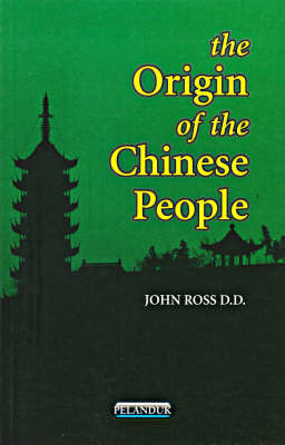 The Origin of the Chinese People (Paperback)