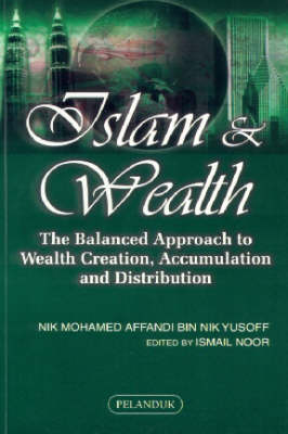 Islam and Wealth (Paperback)