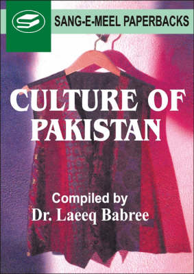 Culture of Pakistan (Paperback)