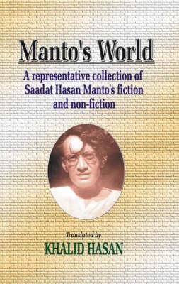 Manto's World (Hardback)