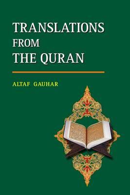 Translations from the Quran (Hardback)