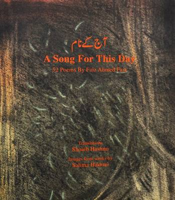 A Song for This Day: 52 Poems by Faiz Ahmed Faiz (Hardback)