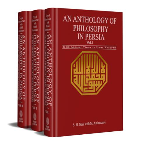 An Anthology of Philosophy in Persia (Hardback)