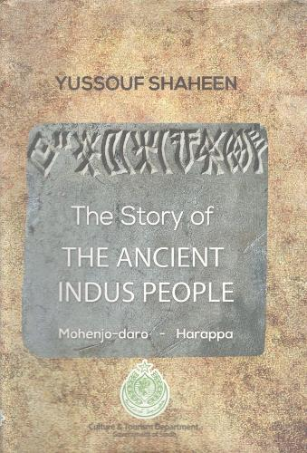 The story of the ancient Indus people (Paperback)