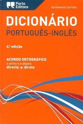 Portuguese-English Dictionary (Hardback)