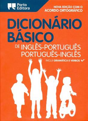 English-Portuguese & Portuguese-English Basic Dictionary (Paperback)