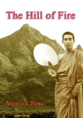 The Hill Of Fire (Paperback)