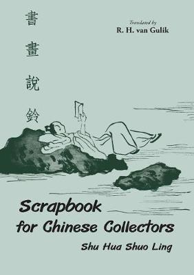 Scrapbook For Chinese Collectors: The Shu Hua Shuo Ling (Paperback)