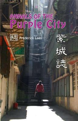 Annals Of The Purple City (Paperback)