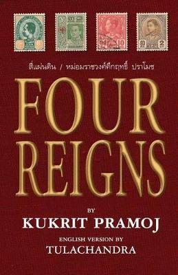 Four Reigns (Paperback)