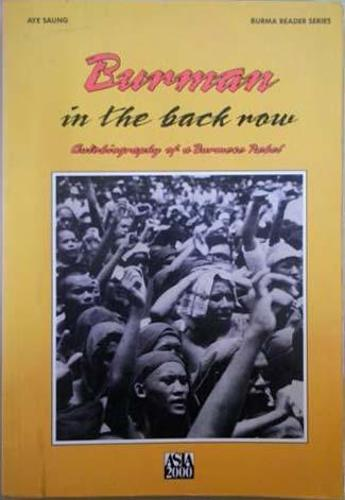 Burman in the Back Row: Autobiography of a Burmese Rebel (Paperback)