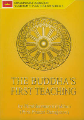 The Buddha's First Teaching - Buddhism in Plain English S. no. 3 (Paperback)