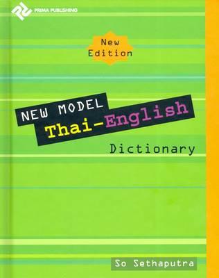 New Model Thai-English Desk Dictionary (Hardback)