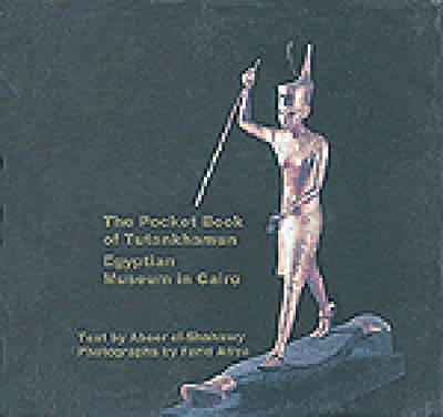 The Pocket Book of the Egyptian Museum in Cairo (Hardback)