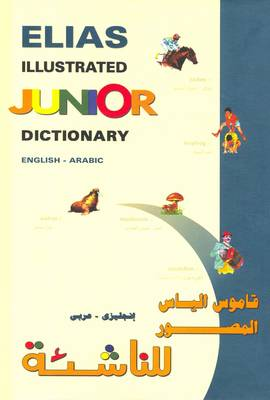 Elias Illustrated Junior Dictionary: English-Arabic (Hardback)