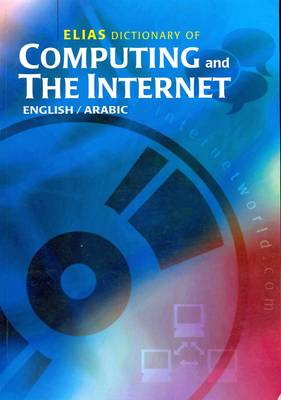 Elias Dictionary of Computing and the Internet: English-Arabic-Arabic (Paperback)
