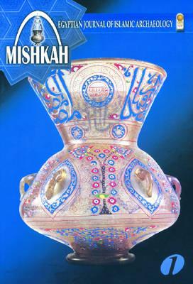 Mishkah: v. 1: Egyptian Journal of Islamic Archaeology (Paperback)
