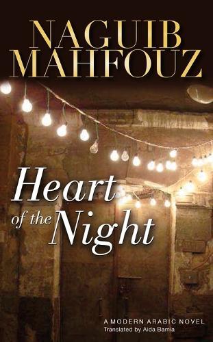 Heart of the Night (Hardback)