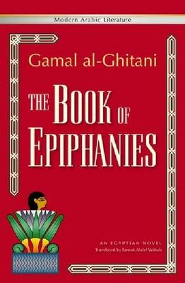 The Book of Epiphanies (Paperback)