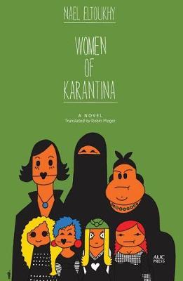 Women of Karantina: A Novel (Paperback)