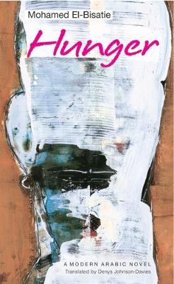 Hunger: An Egyptian Novel (Paperback)