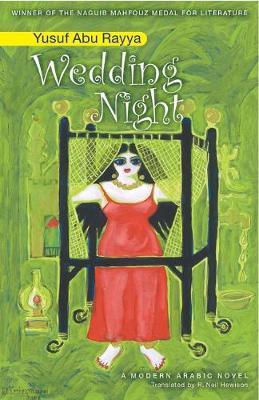 Wedding Night: An Egyptian Novel (Paperback)