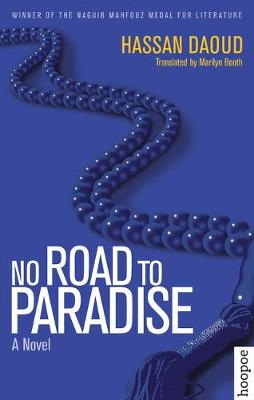 No Road to Paradise - Hoopoe Fiction (Paperback)