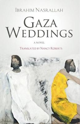 Gaza Weddings (Paperback)