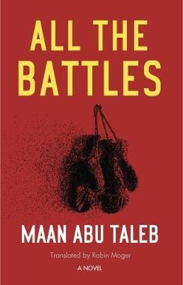 All the Battles (Paperback)