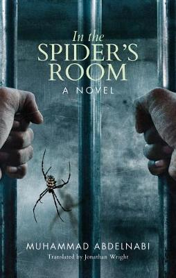 In the Spider's Room (Paperback)