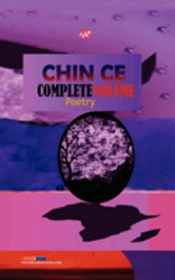 Chin Ce: Complete Volume. Poetry (Paperback)