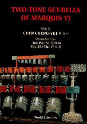 Two-Tone Set Bells of Marquis Yi (Hardback)