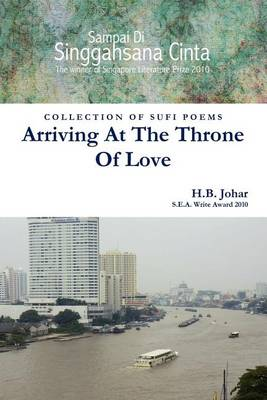 Arriving at the Throne of Love (Paperback)