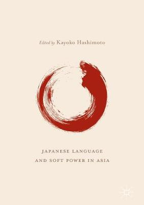 Japanese Language and Soft Power in Asia (Hardback)