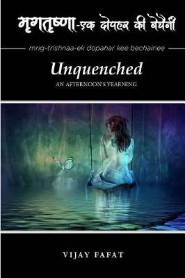 Mrigtrishna - Unquenched: Ek Dopahar KI Bechaini - An Afternoon's Yearning (Paperback)