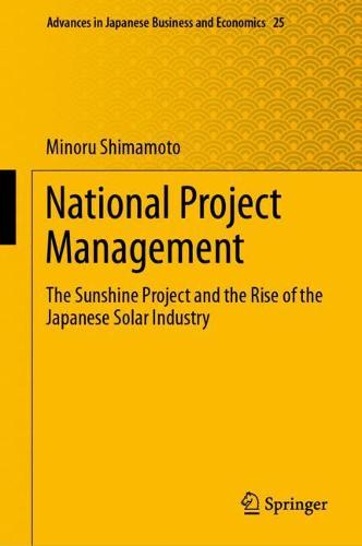National Project Management: The Development of Photovoltaic Power Generation System under the Sunshine Project - Advances in Japanese Business and Economics 25 (Hardback)