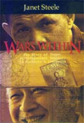 """Wars Within: The Story of """"""""Tempo"""""""", an Independent Magazine in Soeharto's Indonesia (Paperback)"""