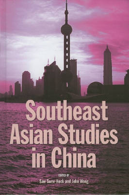 Southeast Asian Studies in China (Paperback)