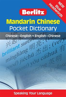 Berlitz Pocket Dictionary Mandarin Chinese - Berlitz Pocket Dictionary (Paperback)