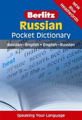 Berlitz Pocket Dictionary Russian - Berlitz Pocket Dictionary (Paperback)