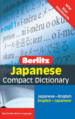 Berlitz Language: Japanese Compact Dictionary: Japanese-English : English-Japanese - Berlitz Compact Dictionary (Paperback)