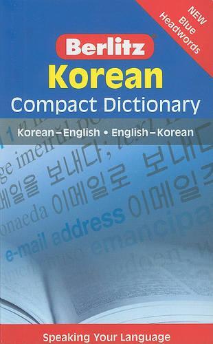 Berlitz Compact Dictionary: Korean - COMPACT DIC (Paperback)