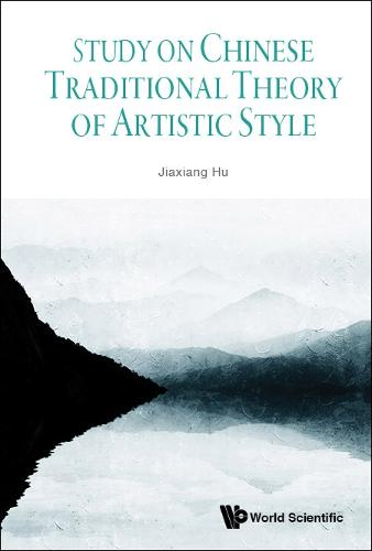 Study On Chinese Traditional Theory Of Artistic Style (Hardback)