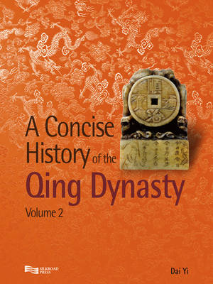 A Concise History of the Qing Dynasty - A Concise History of the Qing Dynasty Vol. 2 (Hardback)