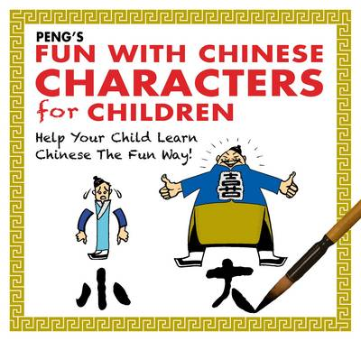 Peng's Fun with Chinese Characters for Children: Help Your Child Learn Chinese the Fun Way! (Paperback)