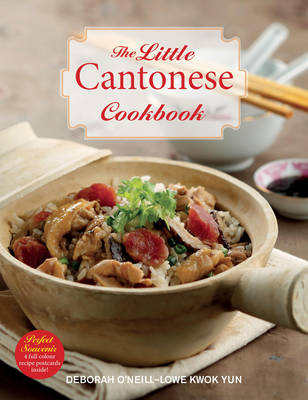 The Little Cantonese Cookbook 2015 - The Little Cookbook (Paperback)