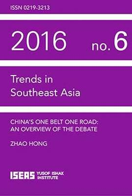 China's One Belt One Road: An Overview of the Debate - Trends in Southeast Asia Studies (Paperback)