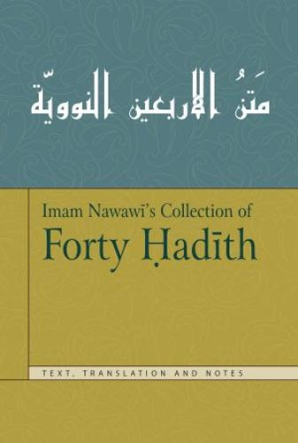 Forty Hadith (Paperback)